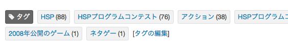 wiki_tagset
