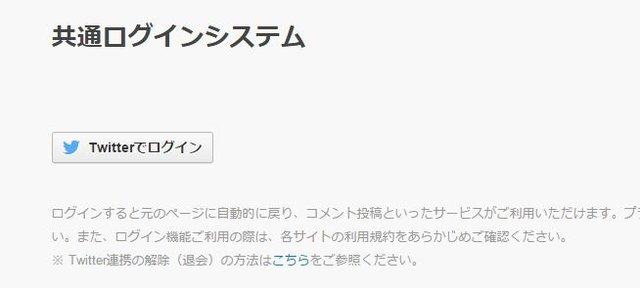 login2