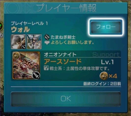 エリアトーク3.jpg