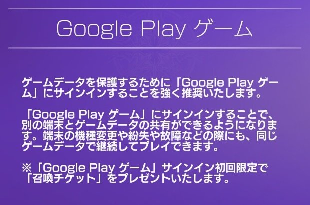 グーグルプレイ.jpg