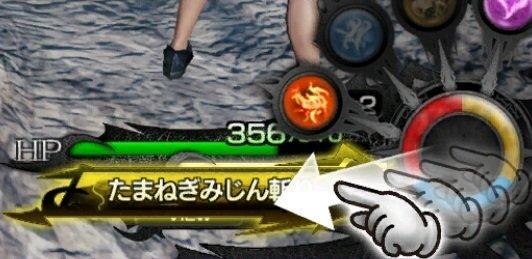 必殺技1.jpg