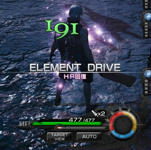 エレメントドライブ2.jpg