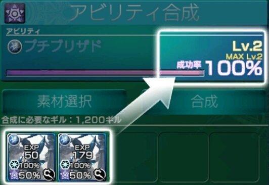 リバイバルカード2.jpg