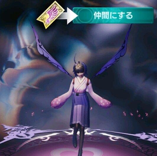 妖精の部屋2.jpg