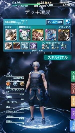 kensyou02_01.jpg