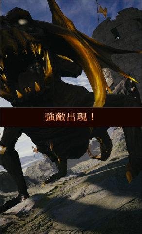 シャドウドラゴン.jpg