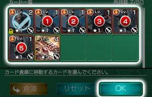 カード倉庫2.jpg