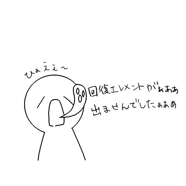 あるある2.png