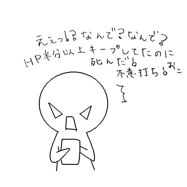 あるある1.png