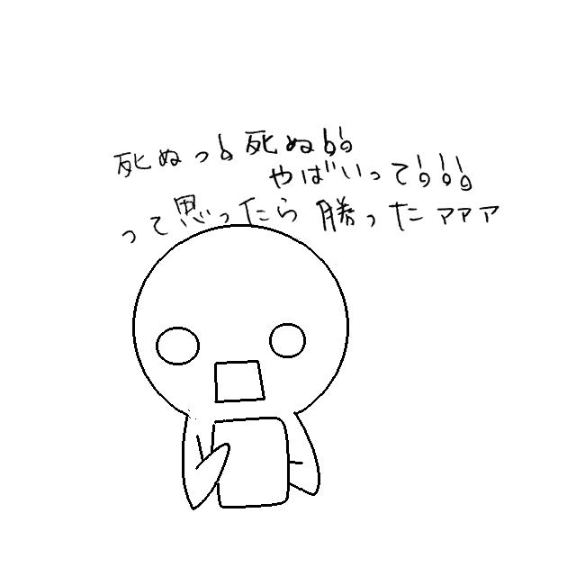 あるある6.png