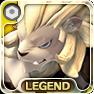 百獣の王ライオネル