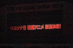 p5_anime_002_cs1w1_400x.jpg