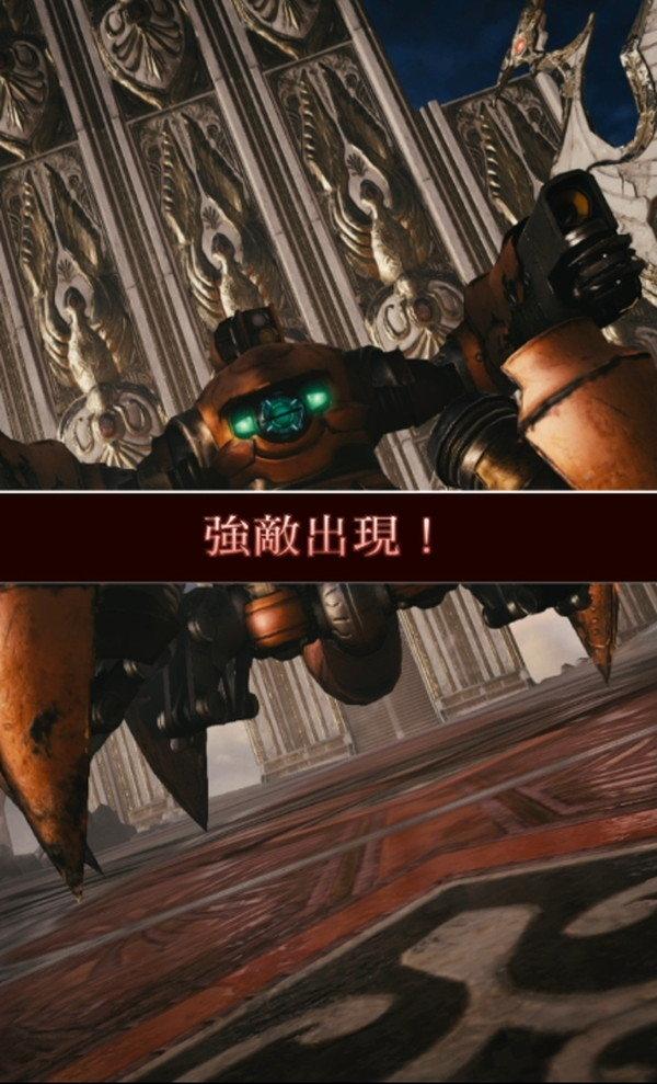 ガードスコーピオン零式.jpg