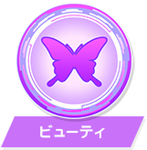 element_beauty_l