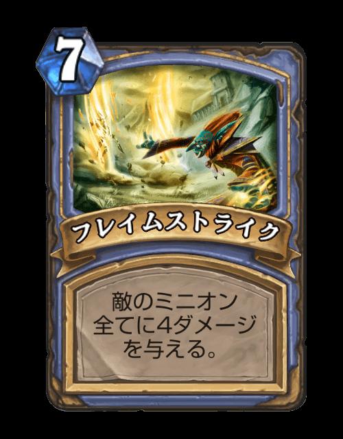 https://cdn.wiki.denfaminicogamer.jp/files/attachment/000/140/372/full_upload.png