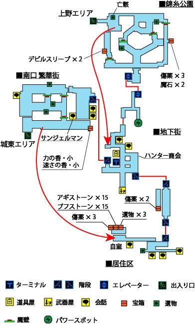 錦糸町マップf