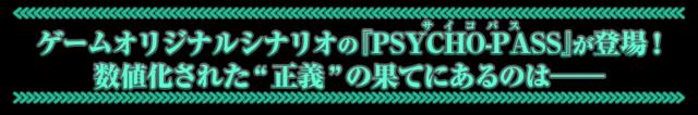 pljm80133_h1-01