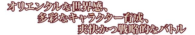 jp1070cusa03022_00000001_h1