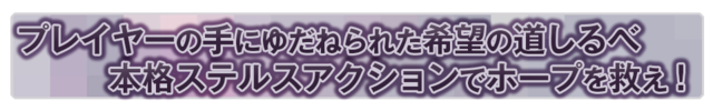 pljs70062_h1-01