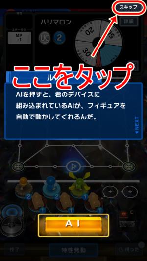 pokemon_risemara_c.png