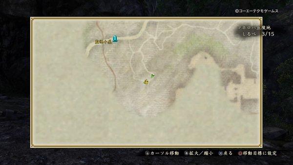 【討鬼伝2】森影の居場所