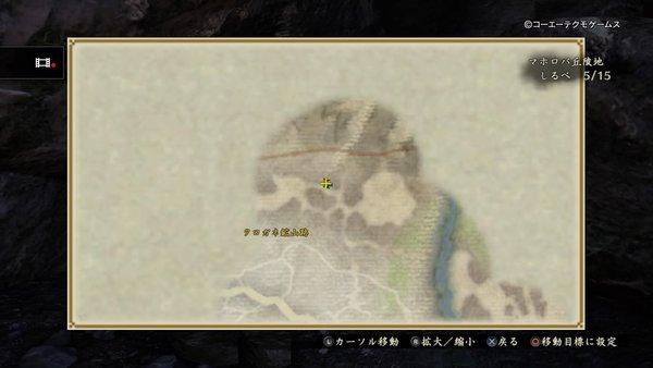 【討鬼伝2】山影の居場所