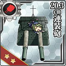 20.3cm連装砲