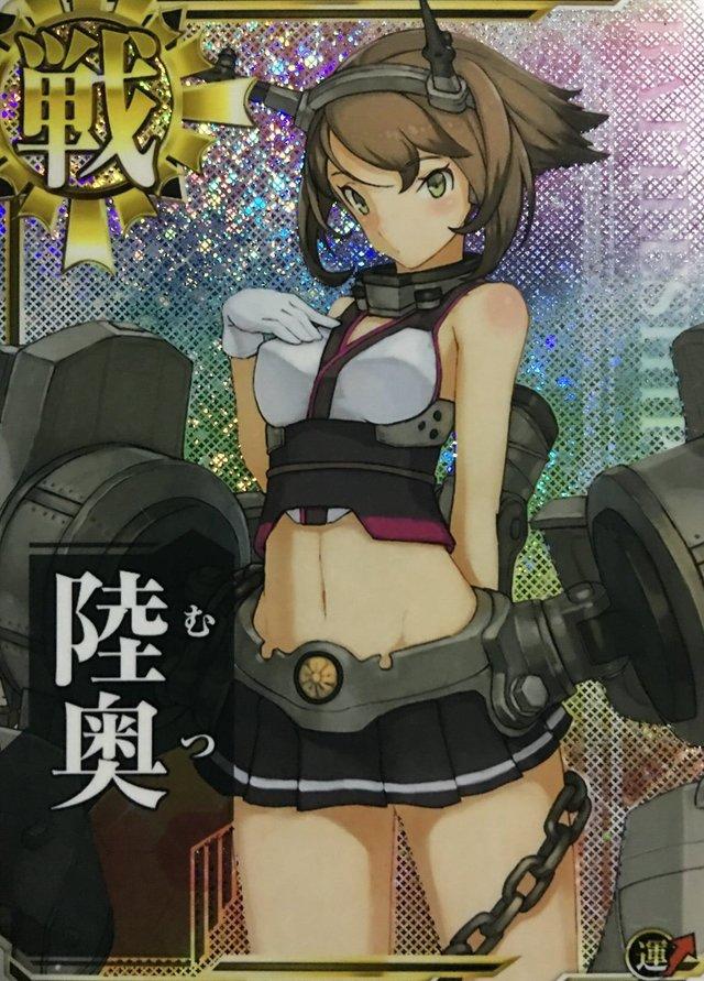 【艦これAC】陸奥ホロ