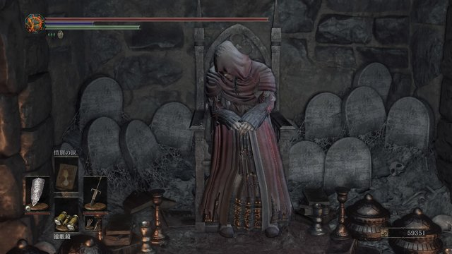 祭祀場の侍女
