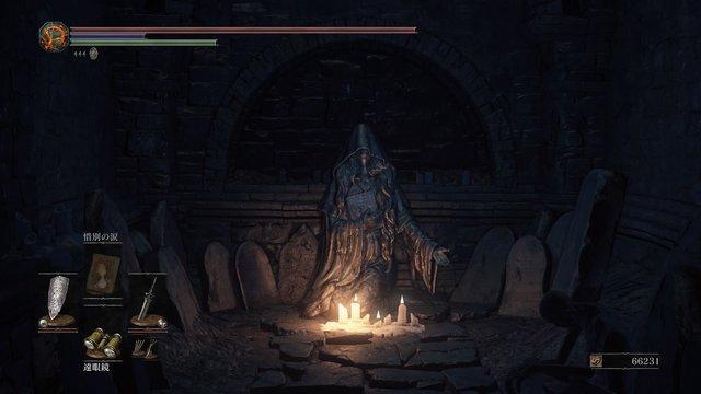 罪の女神像