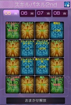 IMG_3022.jpg