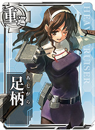 ashigara