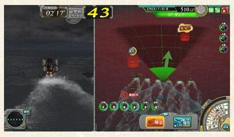 対潜戦闘戦闘時