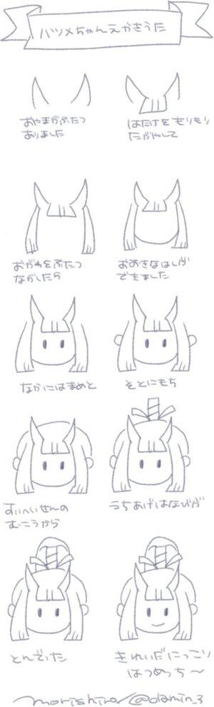 morishiro