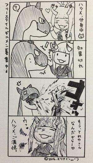 エリナ(`・ω・´)リトルノア