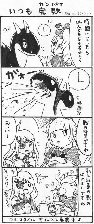 エリナ(`・ω・´)リトルノア3