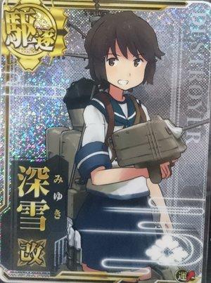 miyuki_kai_2