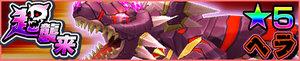 banner_main_14000145_お知らせ用.jpg