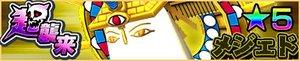 banner_main_mejedo.jpg