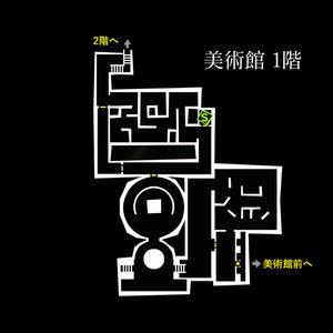 美術館1階_地図