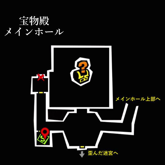 宝物殿・メインホール下層.jpg
