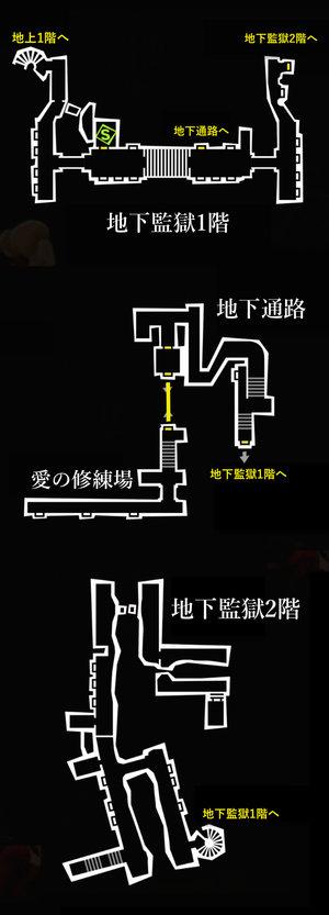 地下監獄地図