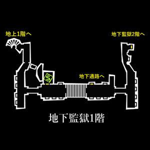 地下監獄1階_地図
