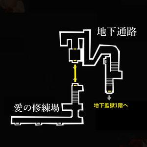 地下通路+愛の修練場_地図