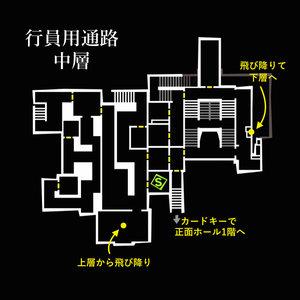 行員用通路_中層.jpg