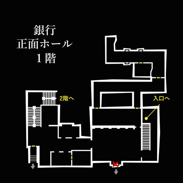 正面ホール1階.jpg