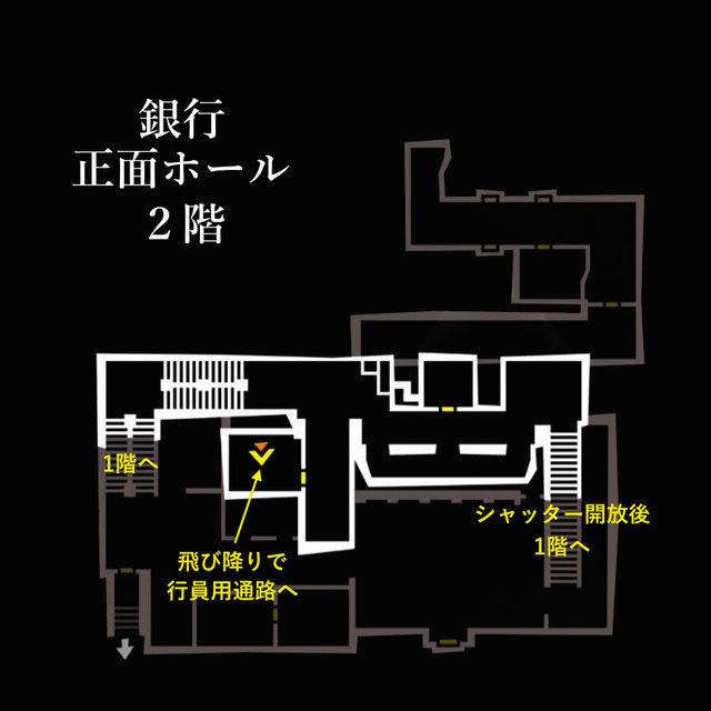 正面ホール2階.jpg