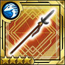 weapon_icon_31027.png