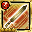 weapon_icon_12023.png