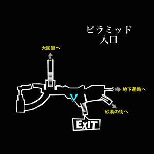 ピラミッド・入口